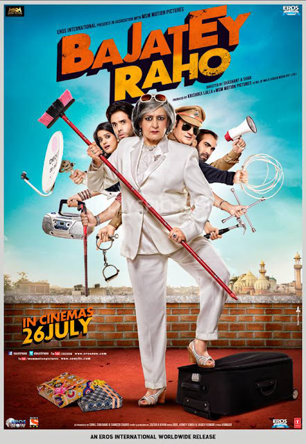 Bajatey Raho 2013 DVDScr 300mb Free Download