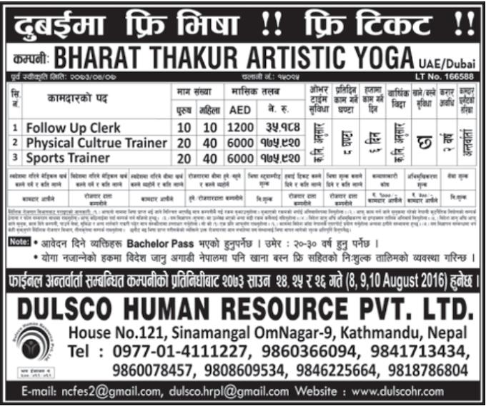 Free Visa, Free Ticket, Jobs For Nepali In Bharat Thakur Artistic Yoga, Dubai Salary -Rs.1,75,900/