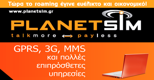 PlanetSim Roaming
