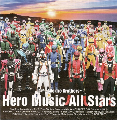 I Am A Rider Go Wider Mp3 Song Download: [TokuVN] Tokumei Sentai Go-Busters 720p