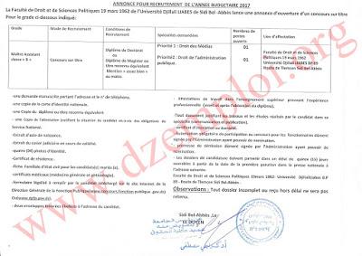 إعلان توظيف أساتذة بكلية الحقوق والعلوم السياسية في جامعة الجيلالي اليابس سيدي بلعباس أكتوبر 2017