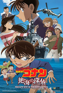 Detective Conan: Private Eye in the Distant Sea 17 (2013) ฝ่าวิกฤติเรือรบมรณะ