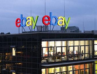 eBay正式宣布終止美國當日運送服務,以及整併旗下的App應用程式。