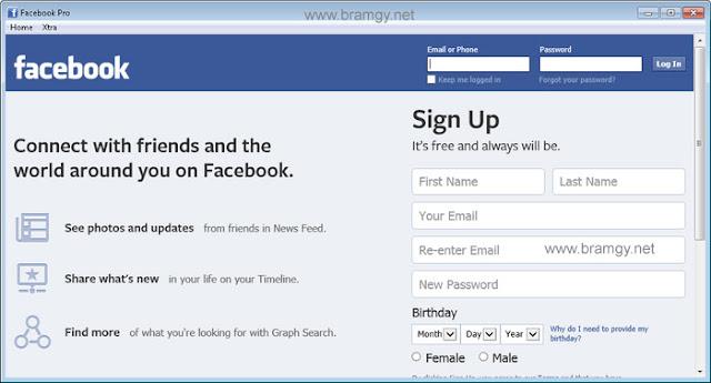 تنزيل فيسبوك برو 2019 للكمبيوتر أخر اصدار