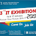 3rd IT EXHIBITION POLIJE