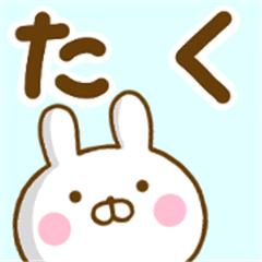 Rabbit Usahina taku