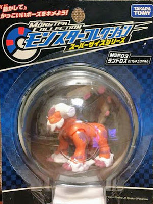 Landorus figure super size Takara Tomy Monster Collection MSP series