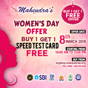 Mahendras Women's Day Special  Offer: Buy 1 ST Card And Get 1 Free