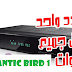 تردد واحد ينزل جميع قنوات  قمر اتلانتيك بيرد 1 (Atlantic Bird 1) الجديدة علي معظم اجهزة الاستقبال دفعة واحدة 2018