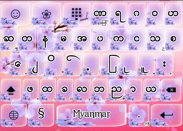 3D Blue Keyboard APK