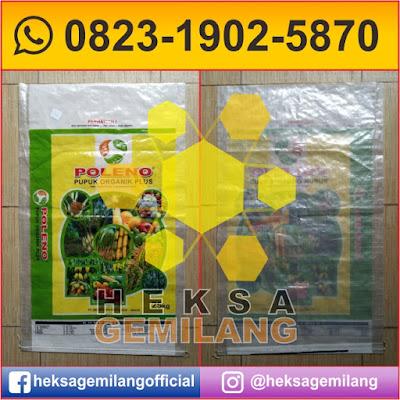 Jual Karung Plastik Bandung, Karung Laminasi, Pabrik Karung Bandung, Pabrik Karung Plastik Di Bandung,