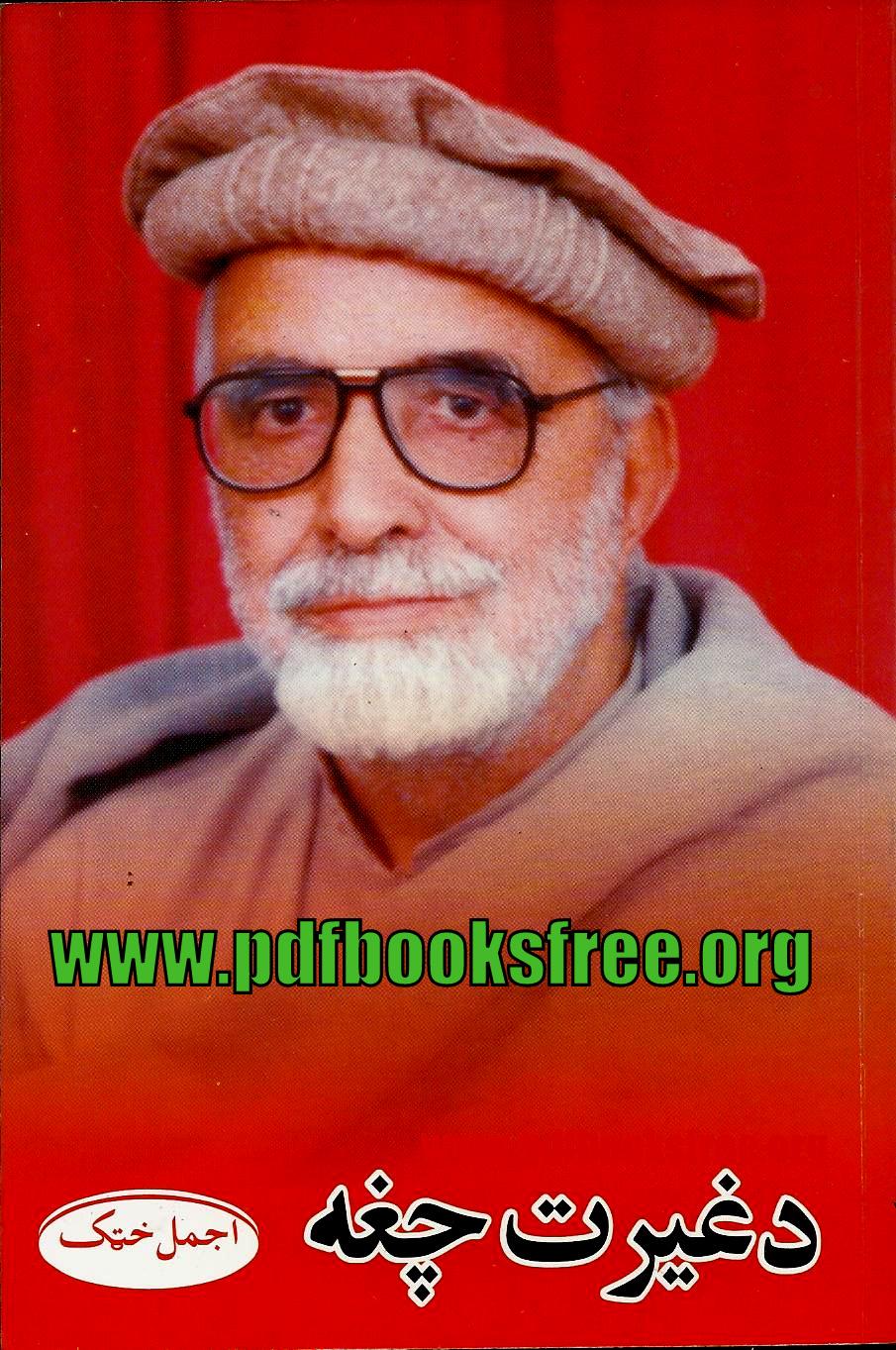 Learn pashto book pdf