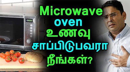Are you eating microwave oven food?