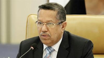 رئيس الوزراء اليمني