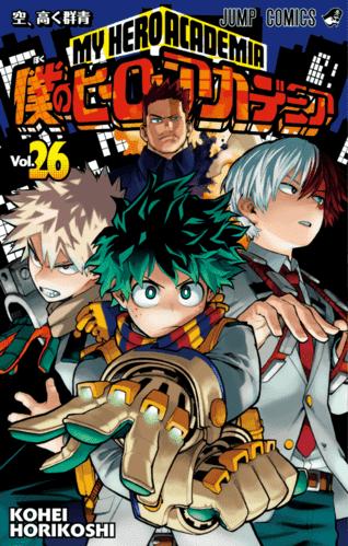 Ver Descargar Boku no Hero Academia Manga Tomo 26