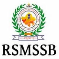RSMSSB Recruitment 2019, Investigator