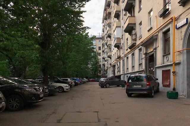 улица Левитана