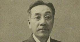 広瀬院長の弘前ブログ: 東奥義塾の特徴