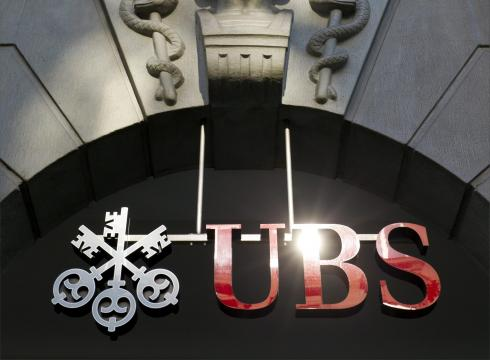 Новый директор швейцарского банка UBS Аксель Лехман который был назначен на  директорский пост UBS в начале 2018 года, после многих лет работы в  страховой ... ad36c0e17d9