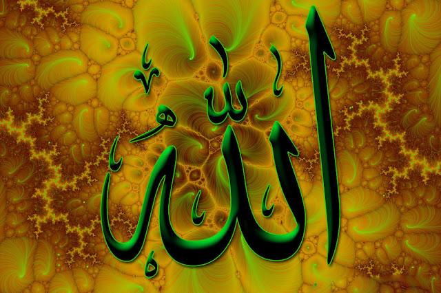 خلفيات عالية الجودة لفظ الجلالة  لكلمة الله جل جلاله 33.jpg