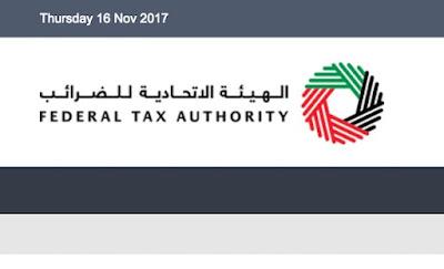 UAE初の本格的な税制度、VAT(付加価値税)