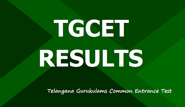 TGCET 5th class Entrance test Results, Merit list, School Wise Provisional Selection List 2019