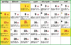 tamil calendar for the coming year 2019 we have received so many requests like how to download tamil calendar 2019 download tamil panchang calendar