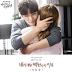 Ji Chang Wook (지창욱) –  101 Reasons ( 네가 좋은 백 한가지 이유) OST Suspicious Partner