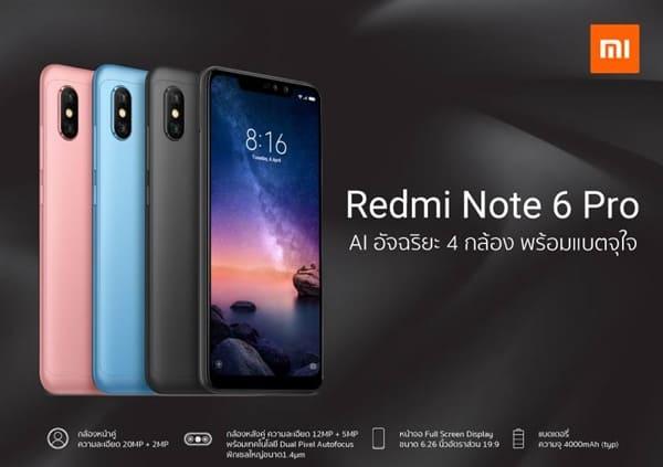 ريدمي-نوت-6-برو-redmi-note-pro-xiaomi-شاومي