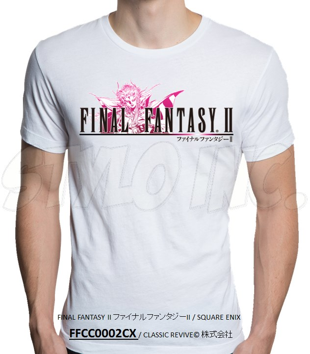 FFCC0002CX FINAL FANTASY II