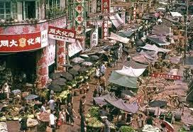 Calle Kowloon