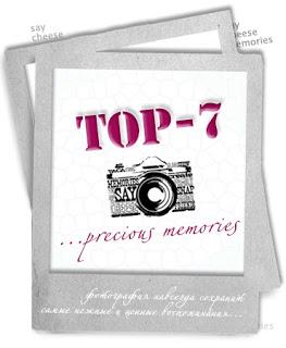 http://preciousmemories-challenge.blogspot.ru/2013/06/1_24.html
