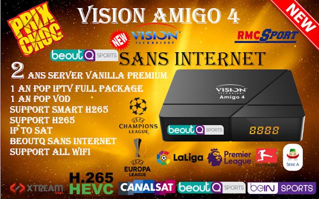 شركة VISION تكشف عن جهازها الجديد VISION Amigo 4 جهاز يدعم beoutQ بدون انترنت  مع سنتين سيرفر Vanilla