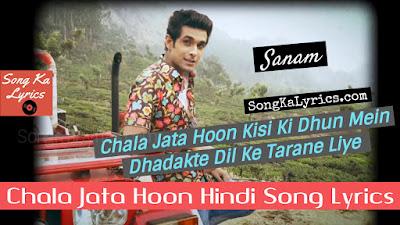 chala-jata-hoon-song-lyrics-by-sanam-puri-2019-recreated