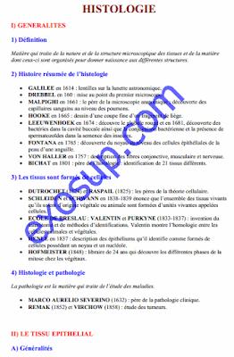 Cours Histologie svt svtu s1