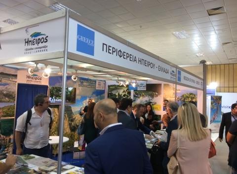 Άρτα: Παρουσία Του Δήμου Αρταίων Στην Έκθεση «Ταξίδι», Με Σκοπό Την Προσέλκυση Επισκεπτών Από Την Κύπρο Στην Άρτα