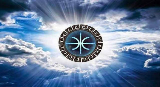 Τι σημαίνει το σύμβολο της «Ομάδας Έψιλον»;