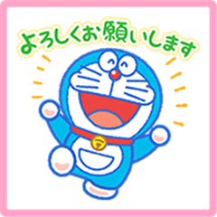 Doraemon Sakura Lot Stickers