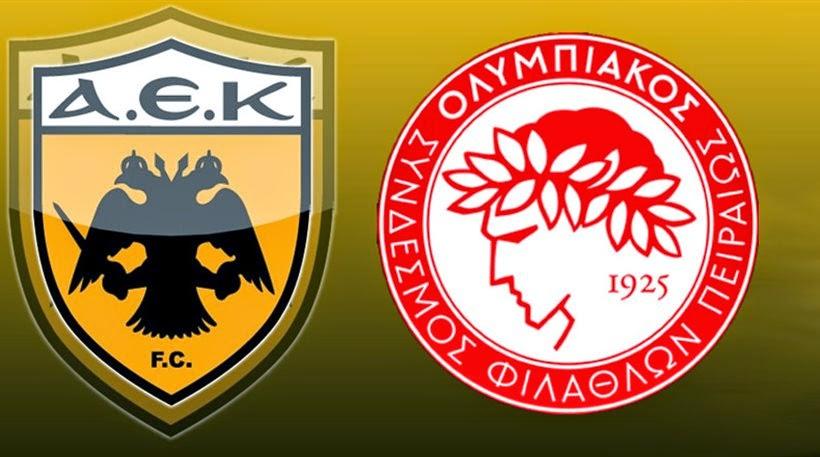 Το παρελθόν των αναμετρήσεων ΑΕΚ - Ολυμπιακός για το κύπελλο Ελλάδος