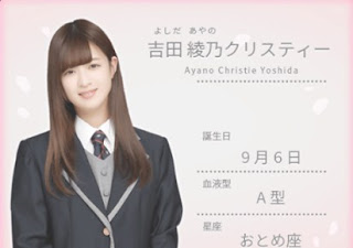 ayano christie yoshida nogizaka46 wallpaper hd