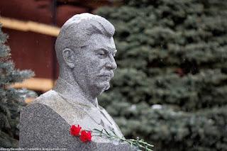 Стихотворение Сталина, написанное им в 18 лет