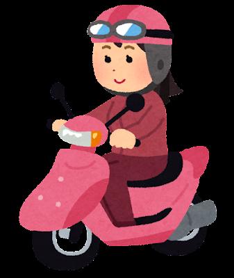 スクーターに乗る人のイラスト(女性)