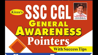SSC CGL General Awareness Pointers Book PDF Download FOR COMPETETIVE EXANMINATION