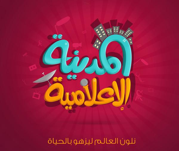 Font Arabic