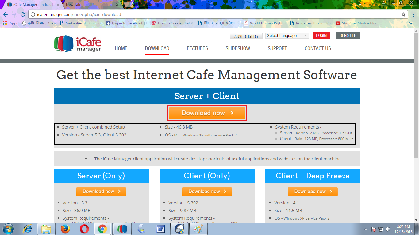 icafe manager client with deep freeze