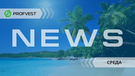 Новостной дайджест хайп-проектов за 26.06.19. Шанс выиграть 1 BTC!