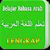 Text Lagu dalam belajar bahasa arab part 1