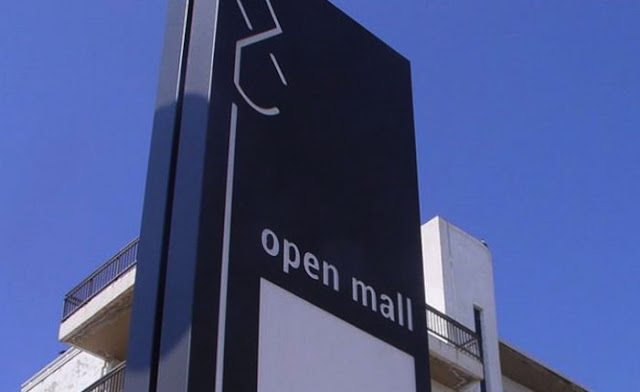Ο Δήμος Ναυπλίου κατάθεσε ολοκληρωμένο φάκελο διεκδικώντας να ενταχθεί στο πρόγραμμα Open Mall