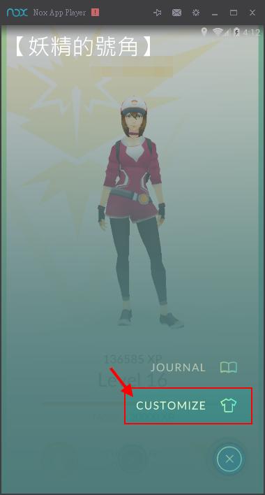 Image%2B003 - Pokemon GO 變更性別、造型教學