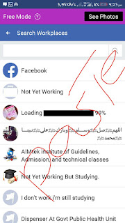 how to make verified facebook account,how to verify facebook account,verify facebook account,how to get facebook verified,how to verify facebook page,verified facebook account,how to get verified facebook,how to verified facebook id,how to get verified badge on facebook profile,how to verify facebook account new method 2017,how to get blue tick on facebook account,facebook